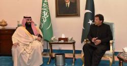 سعودی عرب کی پاکستان کو بلیک میلنگ، پاکستان نے دو ٹوک فیصلہ کرلیا