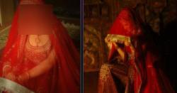 دوشادیاںکرنے کی رنجش ، پاکستانی اہم سرکاری شخصیت کی پہلی بیوی نے عبرتناک طریقے سے شوہر کی جان لے لی