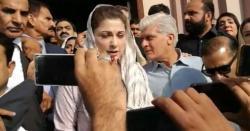 مریم نواز کو جان سے مارنے کی کوشش؟ جان لیوا حملہ کس نے کیا؟ مسلم لیگ ن   نے سنگین الزامات لگادیئے