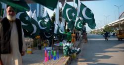 پاکستانیوں کی زندگی اگربچانی ہے تواسرائیل سے تعلقات  بحال کرلو،لبنان حملے کے بعد اسرائیل کی پاکستان کودھمکی