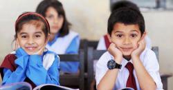بہت ہوئی چھٹیاں اب پڑھائی کاوقت ہے، تعلیمی سرگرمیوں کی بحالی ،حکومت نے عملی اقدام اٹھالیا