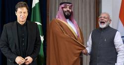 اسرائیل اوربھارت کااتحادی  پاکستان سعودی عرب کیساتھ ڈیل کرنے کی بجائے ان ممالک سے تعلقات استوارکرے