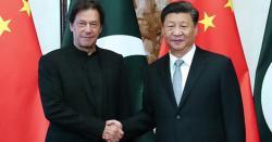 دنیا کے طاقتور ترین چینی صدر کے دورہ پاکستان کے حوالے سے بڑی خبر