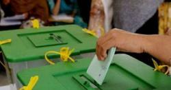ملک بھر میں بلدیاتی انتخابات کے انعقاد سے قبل انتخابی فہرستوں پر نظر ثانی شروع