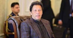 پرویز خٹک ٹھیک تھے ،ہم غلط تھے، عمران خان