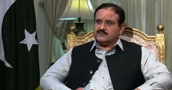 صوبے میں گندم اورآٹے کی قیمتوں میں استحکام آیا ہے:عثمان بزدار