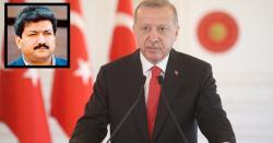 ترکی پہلے خود اسرائیل سے تعلق ختم کرے پھر کسی پر اعتراض کرے، حامد میر کی طیب اردگان پر شدید تنقید، کیا کچھ کہہ ڈالا