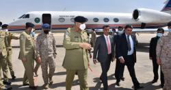 آرمی چیف اور ڈی جی آئی ایس آئی سعودی عرب پہنچ گئے، سعودی عرب پہنچتے ہیںکون ان کے استقبال کو پہنچ گیا ، جانیں