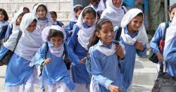 پاکستانی والدین ، بچوں اور اساتذہ کیلئے بڑی خبر ، پندرہ ستمبر کے بعد پہلے مرحلے میں کون کون سی کلاسیں لگیں گی؟