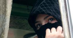 پاکستان کے اہم شہر میں لڑکی نے جنس تبدیلی کروانے کیلئے عدالت سے رابطہ کرلیا