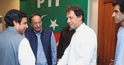 پی ٹی آئی کی ہماعلی شاہ مسلم لیگ (ق) میں شامل