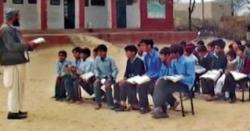 فیصل آباد: سرکاری سکولوں میں داخلوں کا ٹارگٹ پورا نہ کرنیوالے اساتذہ کے خلاف حکومت کا بڑا ایکشن