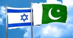 ترک صدر نے کس  پاکستانی وزیر کی اسرائیلی وزیراعظم سے خفیہ ملاقات کروائی ، تہلکہ مچادینےوالا انکشاف