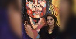 خاتون اینکر شاہینہ شاہین قاتلانہ حملے میں جاں بحق