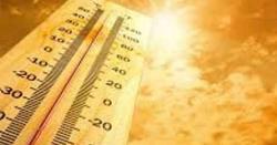 سورج کاپارہ ہائی۔۔ آئندہ 24 گھنٹوں کے دوران ملک کے بیشتر علاقوں موسم کیسا  رہے گا