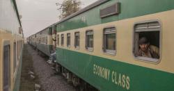 گِھنو مزے تبدیلی دے ، پاکستان ریلوے کو8 ماہ میں29 ارب سے زائد کے خسارے کا سامنا کرنا پڑگیا، بھاری کرپشن کا انکشاف