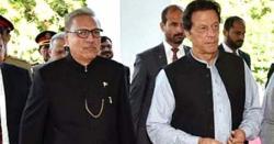 وزیراعظم اور صدر پاکستان کی مراعات کم کرنے کا بل لانے کی منظوری، عمران خان نے اہم ہدایات جاری کر دیں