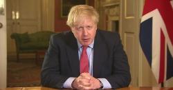 غریب ترین وزیر اعظم ۔۔ برطانوی وزیراعظم کوتنخواہ میں کٹوتی کے بعد صرف کتنے پیسے ملتے ہیں ؟