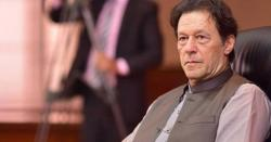پاکستان کی تمام سیاسی جماعتیںمتحد کپتان کیخلاف متحد ،وزیر اعظم  عمران خان سے استعفے کا مطالبہ ، کیا ہونے والا ہے ؟جانیں