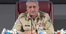 ''پاکستان کے سیاسی معاملات اور ان سے تعلق ؟''پاک فوج کے سربراہ میدان میں آگئے ، اہم اعلان کر دیا ، پاکستانیوںکیلئے بڑی خبر