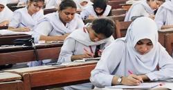 طلباو  طالبات کیلئے بڑی خوشخبری ۔۔۔ایچ ای سی کا انٹرمیڈیٹ کے طلبا کو بھی پروموٹ کرنے کا فیصلہ