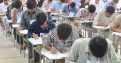 طلبانے میٹرک کے نتائج کو مسترد کردیا