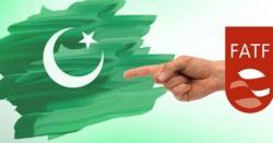 پاکستان کے ایف اے ٹی ایف کی گرے لسٹ سے نکلنے کے امکانات روشن،پاکستانیوں کے دل خوش کردینے والی تفصیلات آگئیں
