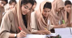 میٹرک اور انٹر پاس پاکستانی خواتین کیلئے خوشخبری۔۔۔ نئی آسامیوں کی منظوری دے دی گئی