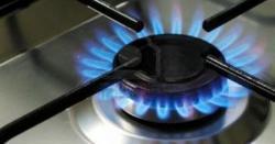 صارفین کو صرف کھانا پکانے کےلئے گیس فراہم کی جائے گی، سوئی ناردرن گیس کمپنی