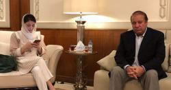 مسلم لیگ (ن) کے محمد زبیر نے آرمی چیف سے ملاقاتیں کیں، ڈی جی آئی ایس پی آر