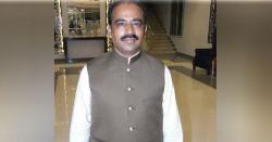 صائمہ عصمت دری کیس، پیپلزپارٹی رہنما ناصر بنگو کی ضمانت مسترد