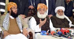 فضل الرحمان گرفتار۔۔۔۔۔۔۔۔۔۔۔ہماری تحریک سے حکومت خود انہیں رہا کرنے پر مجبور ہوگی،جے یو آئی نے بڑا اعلان کر دیا ۔۔