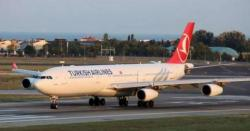 ترکی کی ائیرلائن پاکستان میں فلائٹ آپریشن شروع کرنے کیلئے تیار، کل سے پروازوں کا اعلان