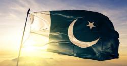 پاکستان میں گزشتہ دنوںبے انتہا مشہور ہونےوالاعصمت دری کے سب سے بڑے کیس کے ملزم کا نام مقدمے سے خارج کر دیا گیا