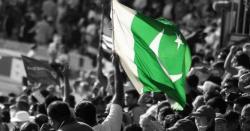 اگلے کچھ گھنٹوںمیں کیا ہونے  والا ہے ؟پاکستانی تیاری کر لیں