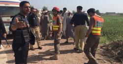 پاکستان کااہم ترین شہرزورداردھماکے سے گونج اٹھا،جانی نقصان کی اطلاعات،امدادی کارروائیاں شروع