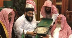 وزیراعظم عمران خان نے مولانا طاہر اشرفی کو سب سے اہم عہدہ دے دیا