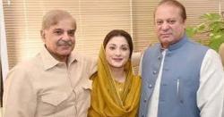 شہباز شریف کی اہلیہ اور بیٹی کے ناقابل وارنٹ گرفتاری جاری