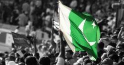 پاکستانی تیاری کر لیں، اگلے کچھ گھنٹوںمیںکیا ہونے والا ہے ؟جانیں