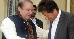 عمران خان اڑ جائے گا ۔۔۔اسٹیبلشمنٹ خود نوازشریف  کے پاس جائے گی اورکہے گی کہ سنبھالو حکومت،بڑادعویٰکردیاگیا