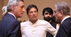 وزیر اعظم عمران خان نے تحریک انصاف کے مرکزی رہنما سے استعفیٰ طلب کر لیا،اہم ترین شخصیت مستعفی