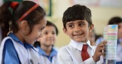 کورونا وائرس۔سکولز کھلنے کے بعد پاکستان کتنے نمبرپر پہنچ گیا؟عوام کیلئے اچھی خبر