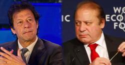 اسٹیبلشمنٹ خود نواز شریف کے پاس جائے گی کہ سنبھالو حکومت کو! پاکستانی سیاست میںہلچل، بہت بڑا دعویٰ کر دیا گیا