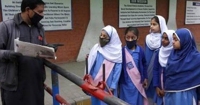 پاکستان میںتعلیمی ادارے کھولنے کا دوسرا مرحلہ ، دن کے آغاز میں بڑی خبر
