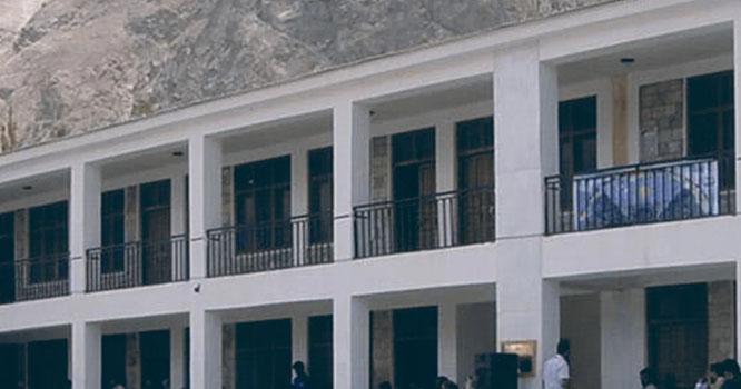 ایچ ای سی کا باوا آدم نرالا، شکایت پر وی سی گلگت بلتستان یونیورسٹی کو اپنے ہی خلاف انکوائری کا حکم دیا