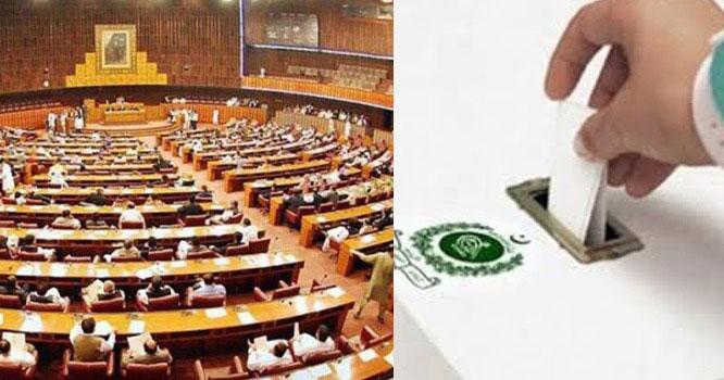گلگت بلتستان الیکشن بارے پارلیمانی رہنمائوں کااجلاس،دوبڑی سیاسی جماعتوںکی شرکت سے معذرت