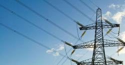 عوام کیلئے بری خبر۔۔ بجلی کی قیمت میں ایک بار پھر اضافہ کردیاگيا ، فی یونٹ کتنے روپے مہنگی کی گئی ؟ جانیے تفصیل