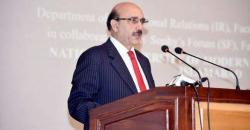 بے سہارا بچوں کی مدد کرنے والے ہمارے محسن ہیں ،صدر آزادکشمیر سردار مسعود خان کا قطر چیریٹی کی تقریب سے خطاب