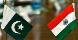 بھارت گیدڑ بھبکیوں کی بجائےمسئلہ کشمیر کا پر امن حل تلاش کرے، پاکستان