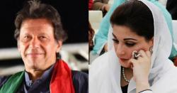 مریم نواز بھی عمران خان کے نقش قدم پر چلنے لگیں ، بڑا فیصلہ کر لیا